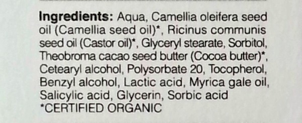 afyna_purifying_cream_cleanser_ingredients